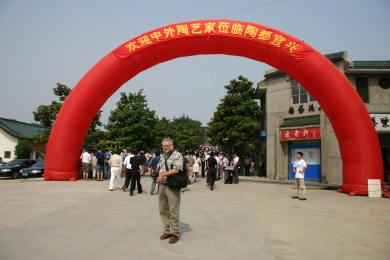 Chinese International Ceramics Conference