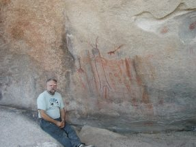 Rock Art Site