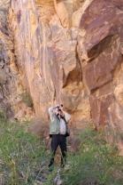 Utah Rock Art Site